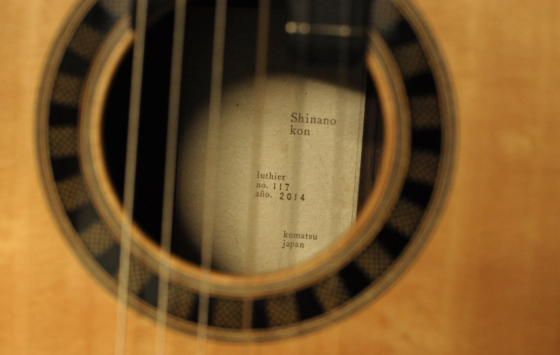 ギター製作工房 近撥弦楽器